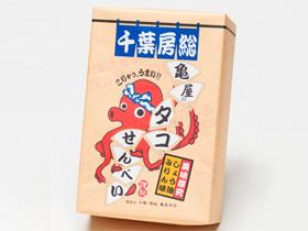 オリジナル商品 タコせんべいパッケージ