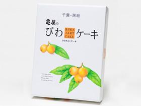 オリジナル商品 びわタルトパッケージ